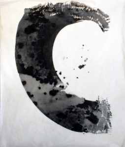 A wave shape, like the letter C, in this abstract work.